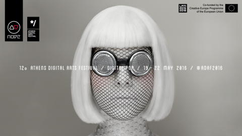 Image for: Athens Digital Art Festival 2016 | LPM 2015 > 2018